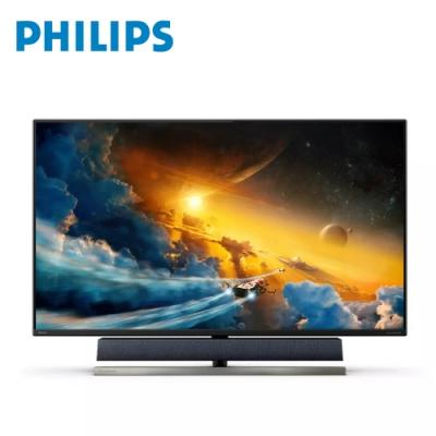 PHILIPS 55型 558M1RY 4K HDR電腦螢幕 支援FreeSync 內建喇叭
