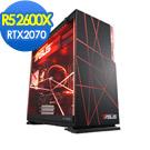PBA電競平台【戰略狂鷹】R5六核RTX2070獨顯SSD電玩機