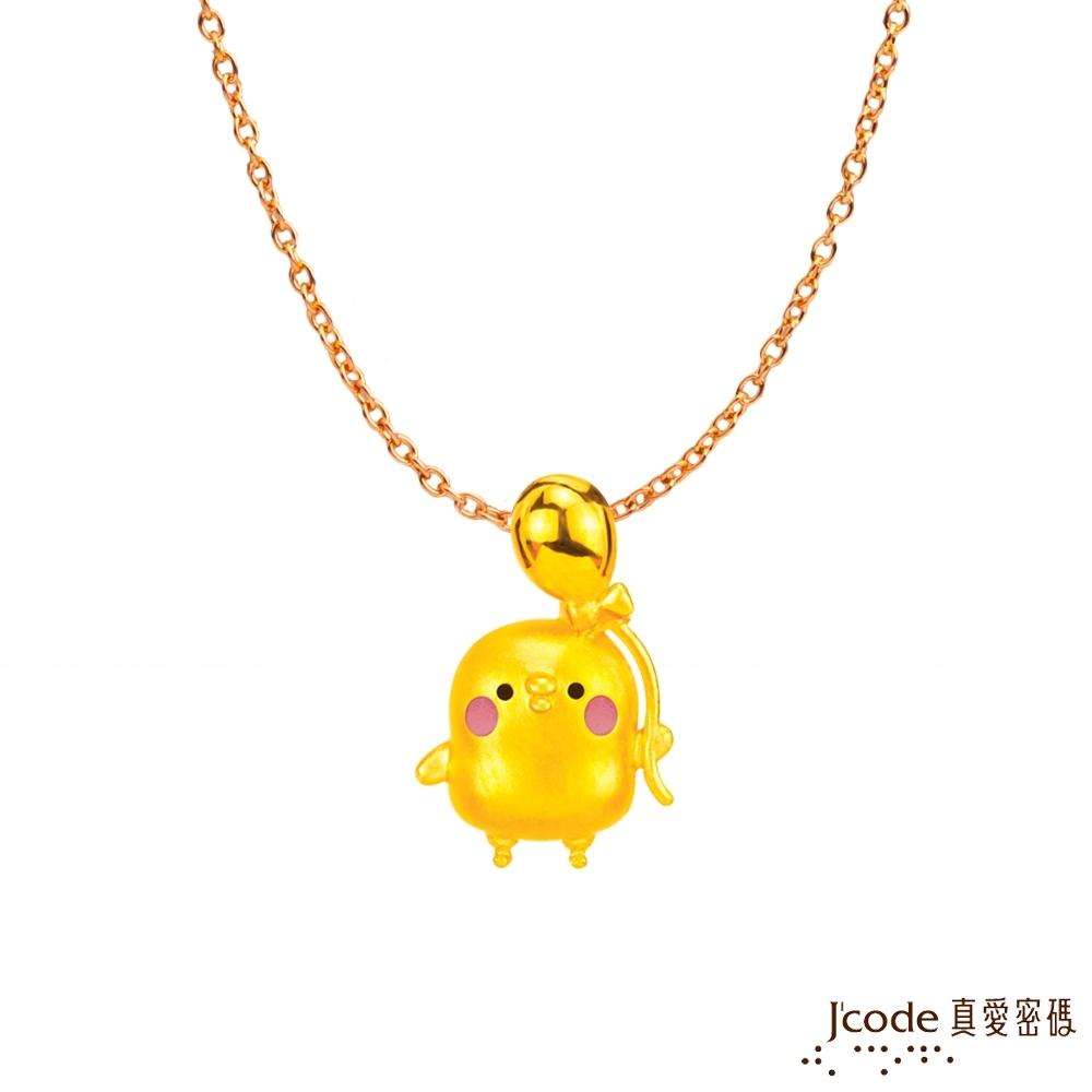 J'code真愛密碼 卡娜赫拉的小動物-氣球P助黃金墜子 送項鍊