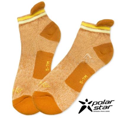 PolarStar 長效抗菌排汗運動襪『橘』(2入) P18511