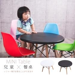 Abel-經典復古迷你兒童圓形餐桌-59x59x43cm