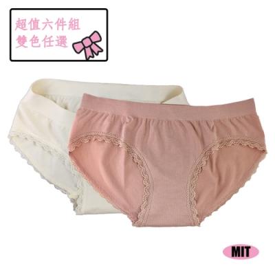 UMORFIL膠原蛋白無痕蕾絲內褲(象牙白/薔薇粉)-6件組