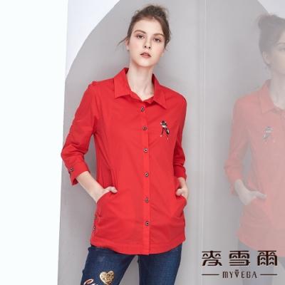 【麥雪爾】購物女士刺繡抓皺袖上衣