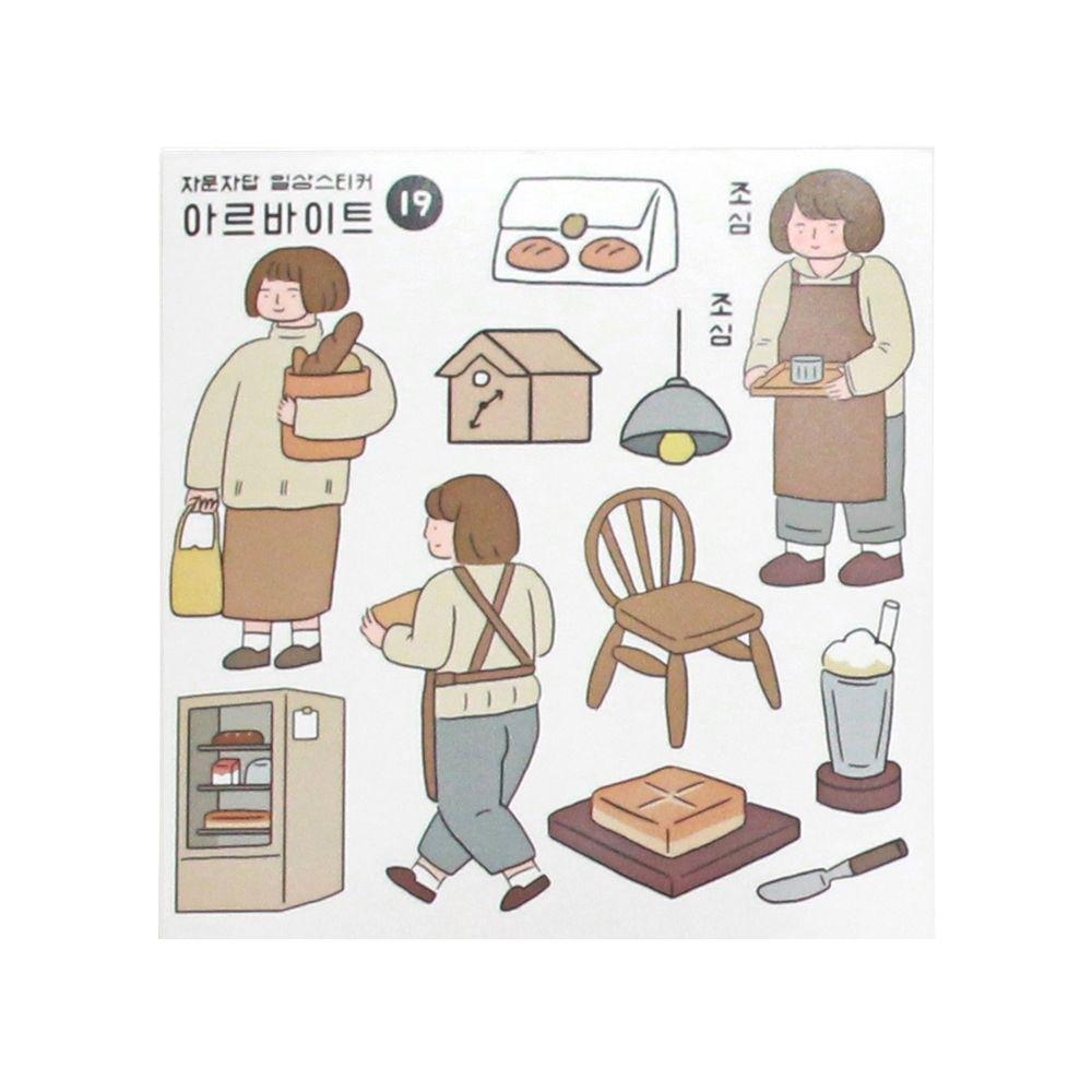 Indigo 女子日常自剪貼紙(4入)-19麵包店打工