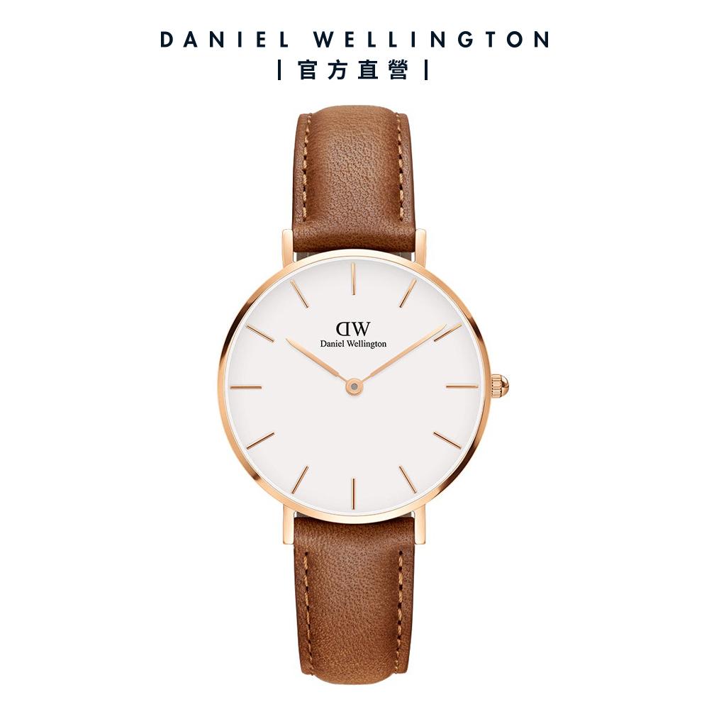 【Daniel Wellington】官方直營 Petite Durham 32mm淺棕色真皮皮革錶 DW手錶