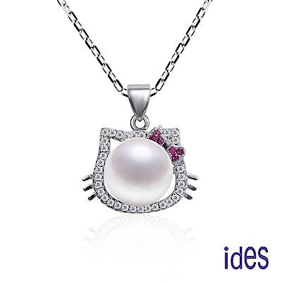 ides愛蒂思 限量日本設計款珍珠母貝項鍊/可愛貓10mm