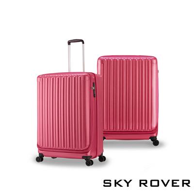SKY ROVER 19吋 桃紅水晶 璀璨晶鑽 側開可擴充拉鍊登機箱 行李箱 SRI-1808