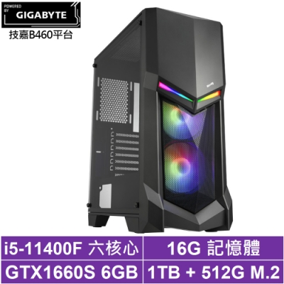 技嘉B460平台[虛空神官]i5六核GTX1660S獨顯電玩機