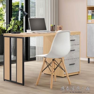 D&T 德泰傢俱 MOLY清水模4尺書桌-120x55x76cm