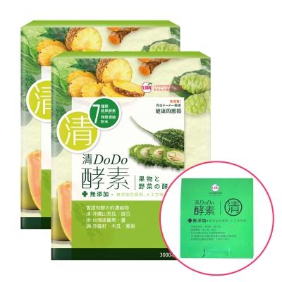 UDR清DoDo酵素x2盒(30包/盒)+隨身包x3包 (共63包)