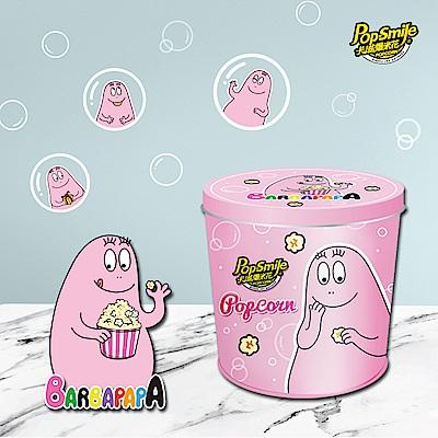 卡滋爆米花-泡泡先生雙味收藏桶粉