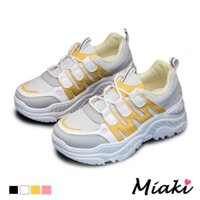 Miaki-老爹鞋韓風時尚厚底運動鞋-黃