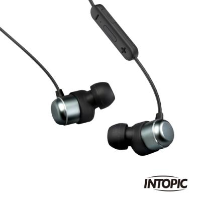 INTOPIC 廣鼎 鋁合金磁吸藍牙耳機(JAZZ-BT35)