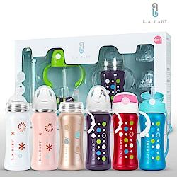 L.A. Baby  四階段316不鏽鋼保溫奶瓶成長禮盒組270ml 15件組(6色)
