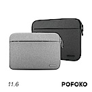 POFOKO DG 11.6、Surface Pro 電腦包、內袋