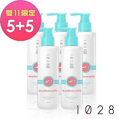 【買5送5】1028 深層潔淨卸妝乳
