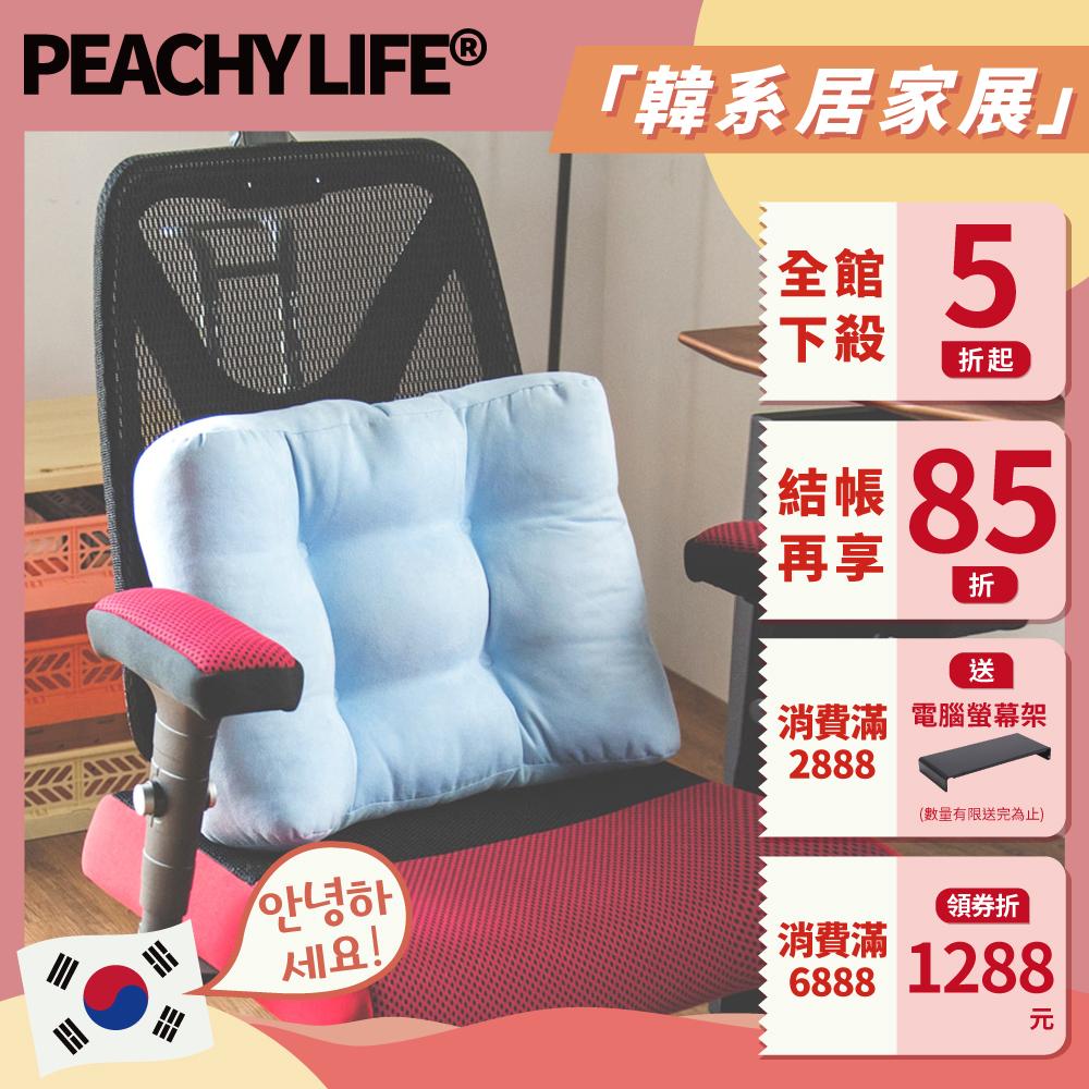 完美主義 第二代加大加寬萬用靠腰衴/紓壓枕/靠墊(4色)