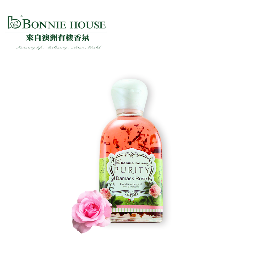 Bonnie House大馬士革玫瑰美肌油250ml