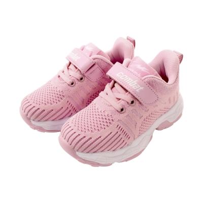男童運動鞋 透氣飛織布輕量跑鞋sd7196 魔法Baby