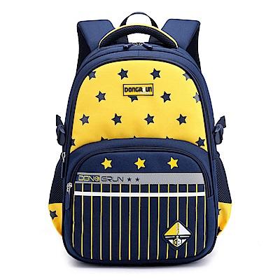 DF 童趣館 - 英倫風酷星星兒童護脊書包後背包-共2色