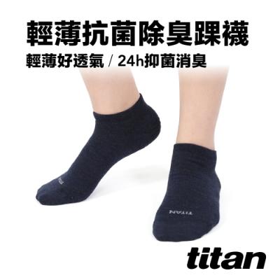Titan太肯 3雙輕薄抗菌除臭踝襪_藏青(3重抗菌除臭。3D波浪透氣導流)