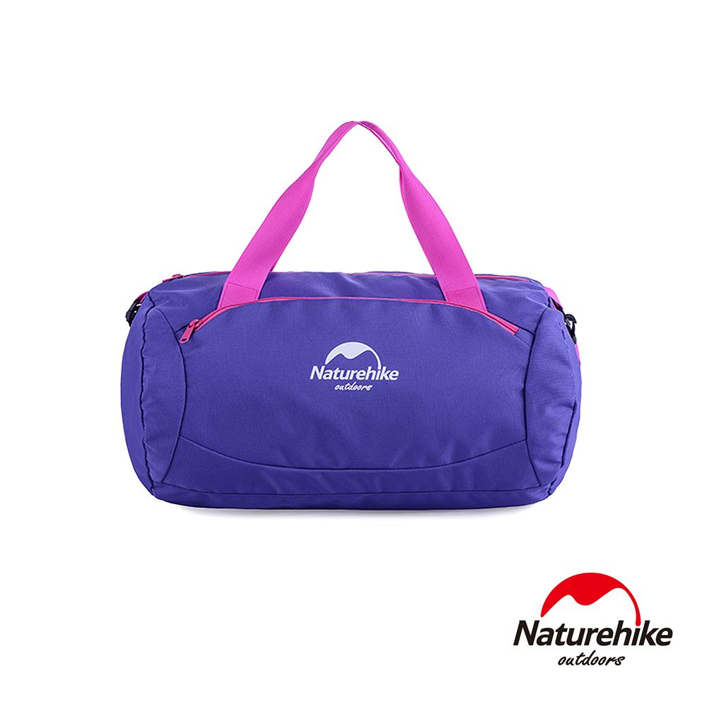 Naturehike 20L繽紛亮彩乾濕分離運動休閒包 肩背包 提包 紫色-急
