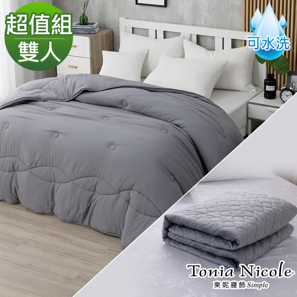 Tonia Nicole東妮寢飾 暖膚舒柔棉水洗冬被+雪綿絨保暖墊