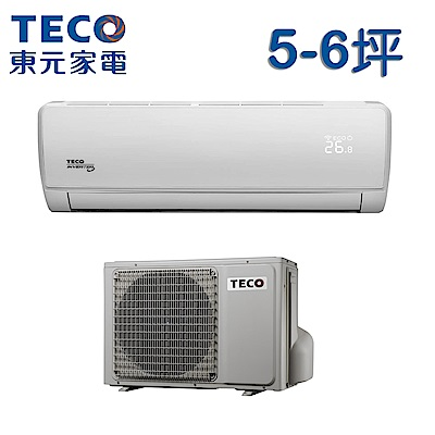 TECO東元 5-6坪 一對一雅適變頻冷專型冷氣MS28IC-ZR3/MA28IC-ZR3