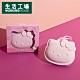 【生活工場】Hello Kitty造型香氛片-羽球 product thumbnail 1