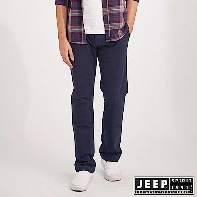 JEEP 經典純色修身休閒長褲 -深藍色