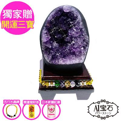 A1寶石 頂級巴西天然紫晶鎮/陣同烏拉圭水晶洞功效570g(贈五行木座)