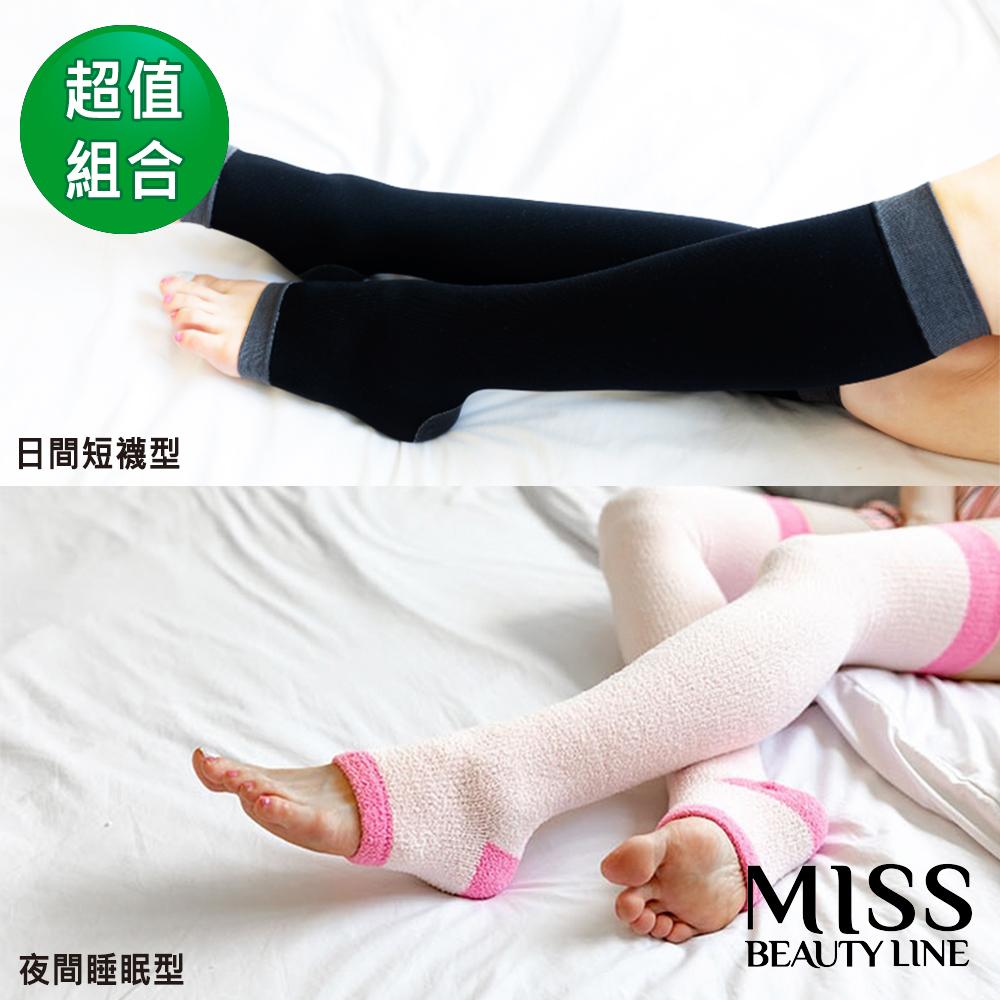 MISS BEAUTY LINE韓國原廠遠紅外線/陶瓷纖維美雕襪兩入組/日間短襪+夜間睡眠