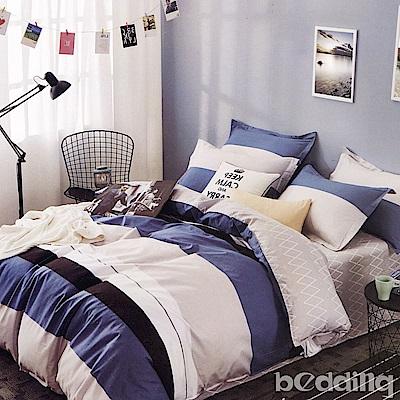 BEDDING-100%棉單人鋪棉床包兩用被套三件組-約瑟