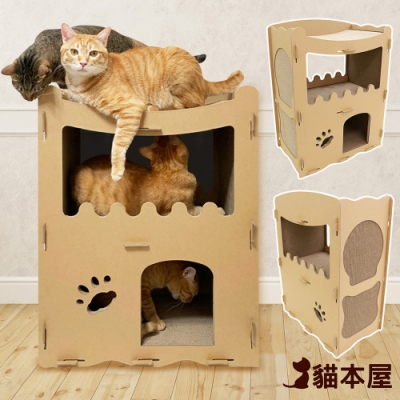 貓本屋 豪宅貓生 豪華升級 貓抓板寵物貓屋-三層洋房(原色)