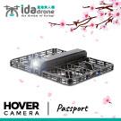【Hover Camera】空拍機/無人攝影機  雙電簡配版