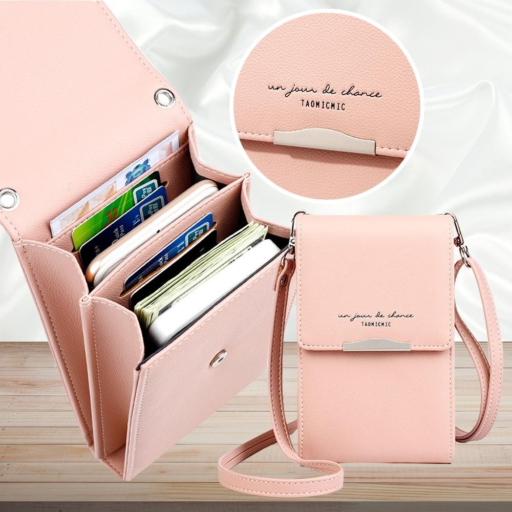 EZlife韓版皮革斜跨單肩手機錢包