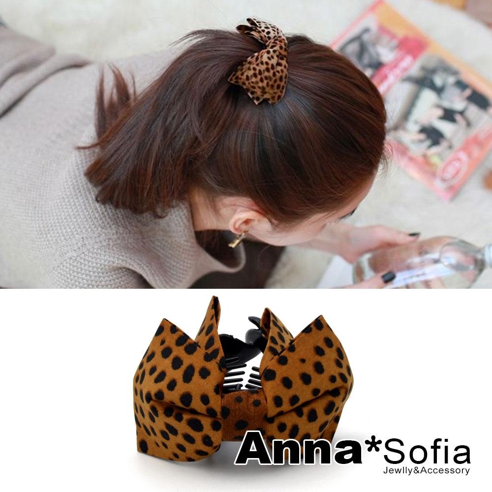 【3件480】AnnaSofia 豹紋雙層蝶結 純手工小髮夾圓夾