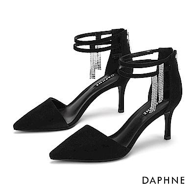 達芙妮DAPHNE 高跟鞋-輕奢晶鑽流蘇繫踝帶縷空尖頭高跟鞋-黑色