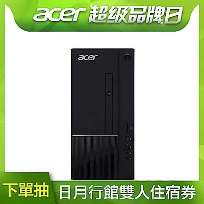 [超品日限定]Acer TC-860 i5-9400/8G/1TB+/