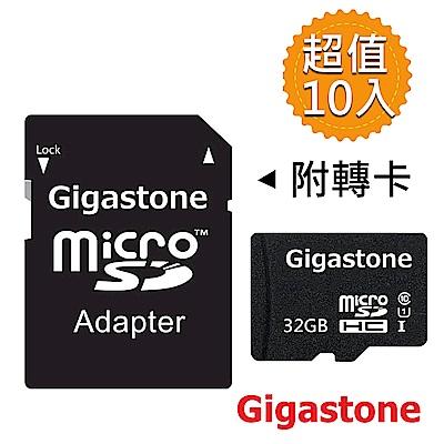 【十入組】Gigastone 32GB MicroSDHC UHS-I高速記憶卡(附轉卡)