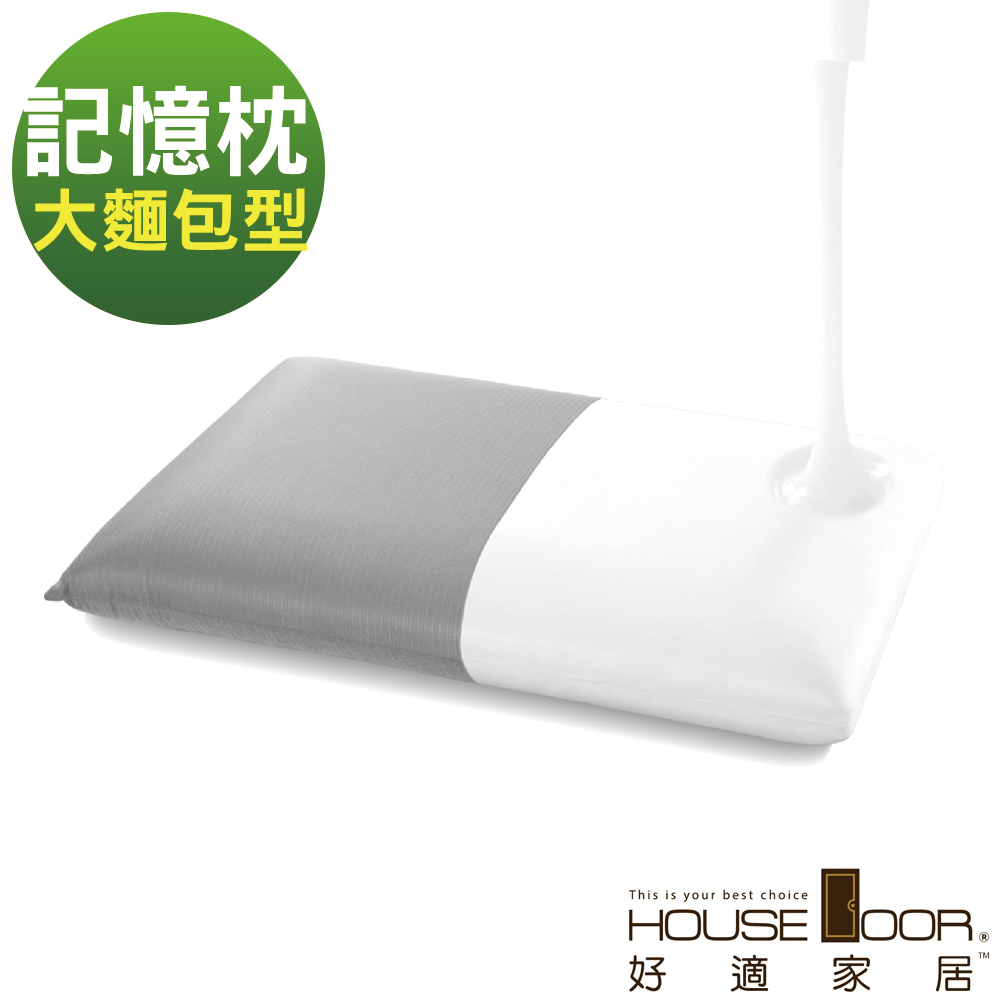 House Door 日本大和防蹣抗菌表布 親膚涼感釋壓記憶枕 大麵包型 1入