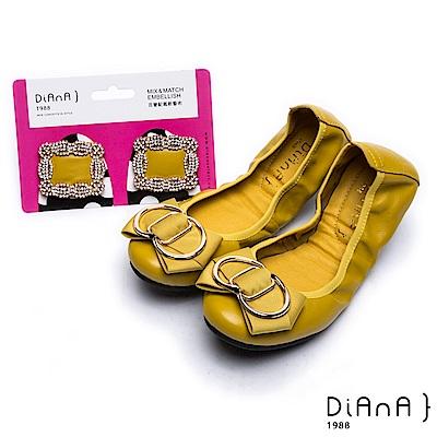 DIANA 心機折學—蝴蝶結x方鑽換釦真皮軟Q口袋鞋-黃