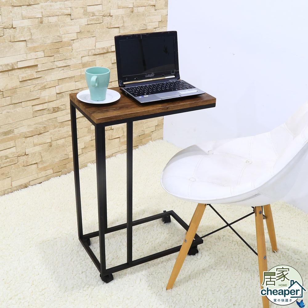 居家cheaper 簡約方管多功能ㄈ型移動邊桌(床邊桌/茶几/懶人桌/小型工作桌)