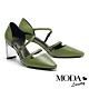 高跟鞋 MODA Luxury 迷人曲線釦造型羊皮小方頭高跟鞋-綠 product thumbnail 1