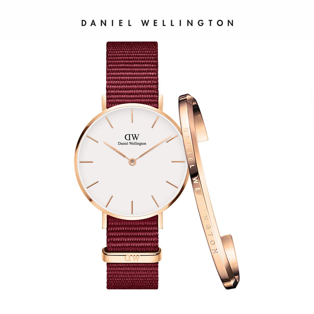 DW 禮盒 官方旗艦店 32mm玫瑰紅織紋錶+時尚奢華手鐲 玫瑰金-S