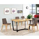 MUNA 吉莉安4.6尺餐桌(1桌4椅) 140X85X75cm