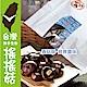 搖搖菇‧香菇酥綜合組-四種口味(共四包) product thumbnail 1