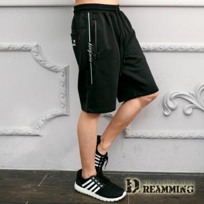 Dreamming 美式織帶鬆緊抽繩彈力休閒短褲-共二色