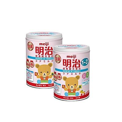 (2罐組)金選明治奶粉 1~3歲 850g x2