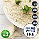 GREENS 冷凍白花椰菜-米狀3包組(1kgx3包) product thumbnail 1